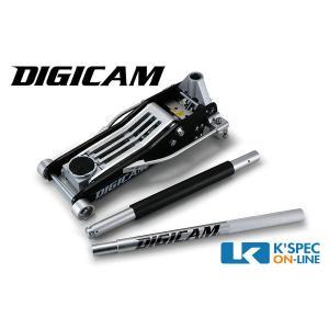 DIGICAM オールアルミニウムフロアジャッキ 3.0t_[DJ-AL-3.0T]|kspec