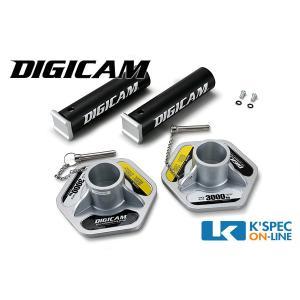 DIGICAM オールアルミニウムジャッキスタンド 3.0t_[DJS-AL-3.0T]|kspec
