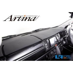 Artina ダッシュマット 200系ハイエース 標準/KDH2**・TRH2**_[DM-T027]|kspec