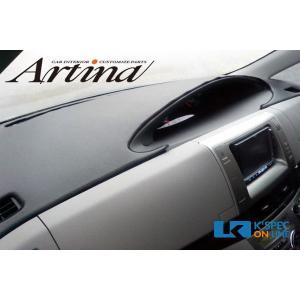 Artina ダッシュマット エスティマ ACR50系_[DM-T012]|kspec