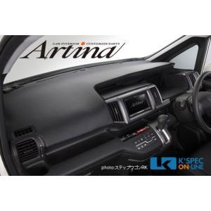 Artina ダッシュマット ステップワゴン RF1/2_[DM-H013]|kspec