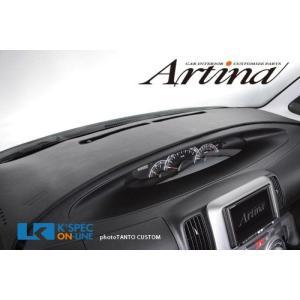 Artina ダッシュマット タント L350_[DM-D001]|kspec