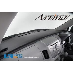 Artina ダッシュマット ワゴンR MH55S/35S ヘッドアップディスプレイなし車_[DM-S0092]|kspec
