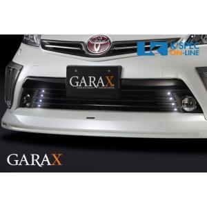 GARAX デイタイムランニングライトキット ライトユニット10個入り 20mm_ DRL-A2-W の商品画像|ナビ