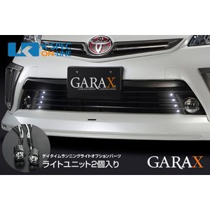 GARAX デイタイムランニングライトオプションパーツ/ライトユニット2個入り/20mm_[DRL-OP-L2]|kspec