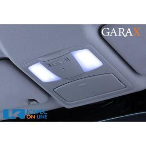 【E52エルグランド】ギャラクス GARAX LEDマップランプ スーパーシャインバージョン|kspec
