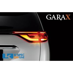 GARAX フルシャインテールシステム 【50系エスティマ】|kspec
