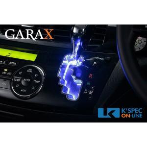 [販売終了]GARAX ギャラクス LEDシフトゲートイルミネーション 50系エスティマ/ブルー_[ES5-SGI-B] kspec