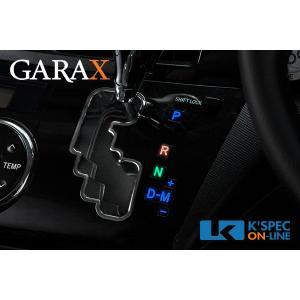 [販売終了]GARAX LEDシフトポジション【50系エスティマ】クリア_[ES5-SPI-]|kspec