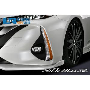 SilkBlaze アイラインフィルム[LEDランプ用]【50系プリウスPHV】_[EY173-O]|kspec