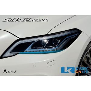 SilkBlaze アイラインフィルムセット【220クラウン】/ブルー_[EY179-B]|kspec