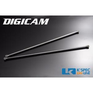 DIGICAM フロントトーションバー(2WD用・φ25.6・L/R) 200系ハイエース|kspec