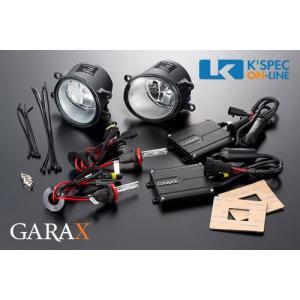 [販売終了]GARAX HIDフォグランプキット アクア|kspec
