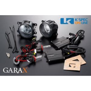[販売終了]GARAX HIDフォグランプキット スバル汎用|kspec