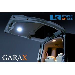 [販売終了]GARAX バックドアLEDランプ【汎用】 1個入り_[G1-BDL-W]|kspec