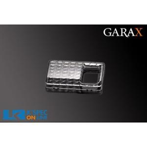 【E51エルグランド】ギャラクス GARAX クリスタルサイドリアルームランプレンズ_[G51EL-002C] kspec