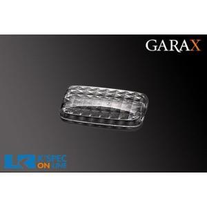 【E51エルグランド】ギャラクス GARAX クリスタルステップランプレンズ_[G51EL-004C] kspec