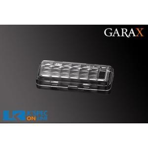 【E51エルグランド】ギャラクス GARAX クリスタルラゲージランプレンズ_[G51EL-005C] kspec