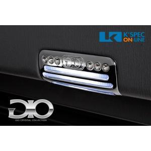 GIO ドアカーテシクロームリング 左右セット_[GI-DCR-CC]|kspec