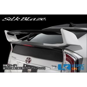 トヨタ【30系プリウス】SilkBlaze GLANZEN リアウイング Ver.3[塗分け塗装]|kspec