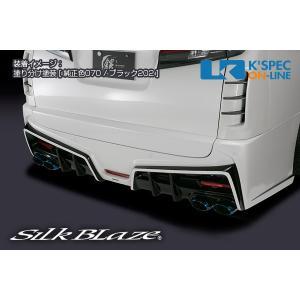 トヨタ【30系ヴェルファイア[Z] 前期】SilkBlaze GLANZEN 鎧 リアバンパー&リアゲート2P【塗分け塗装】/バックフォグあり_[GL-30VE-2PF-3c]|kspec