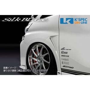 トヨタ【30系ヴェルファイア[Z]】SilkBlaze GLANZEN 鎧 フロントフェンダー【塗装済み】_[GL-30VE-FF-C]|kspec