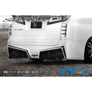 トヨタ【30系ヴェルファイア[Z] 後期】SilkBlaze GLANZEN 鎧 リアバンパー&リアゲート2P【未塗装】/バックフォグなし_[GL-30VZ-2P]|kspec