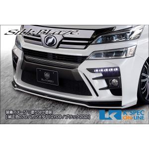 トヨタ【30系ヴェルファイア 後期】SilkBlaze GLANZEN フロントバンパー【塗分け塗装】_[GL-30VZ-FB-2c]|kspec