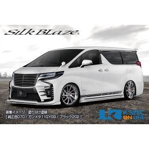 トヨタ【30系アルファード[S] 後期】SilkBlaze GLANZEN 鎧 バンパー4Pキット【塗分け塗装】/バックフォグあり|kspec