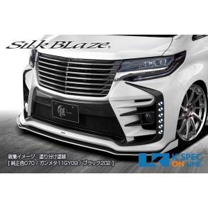 トヨタ【30系アルファード[S] 後期】SilkBlaze GLANZEN 鎧 フロントバンパー+トップモール【未塗装】|kspec