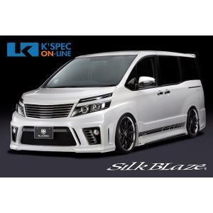 トヨタ【80系ヴォクシー】SilkBlaze GLANZEN バンパー3点セット/バックフォグあり【未塗装】_[GL-80VO-3PF]|kspec