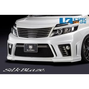 トヨタ【80系ヴォクシー】SilkBlaze GLANZEN フロントバンパー【未塗装】_[GL-80VO-FB]|kspec