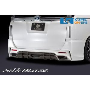 トヨタ【80系ヴォクシー】SilkBlaze GLANZEN リアバンパー/バックフォグなし【未塗装】_[GL-80VO-RB]|kspec