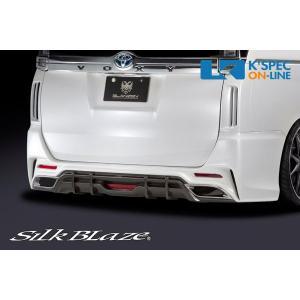 トヨタ【80系ヴォクシー】SilkBlaze GLANZEN リアバンパー/バックフォグあり【純正色塗装】_[GL-80VO-RBF-c]|kspec