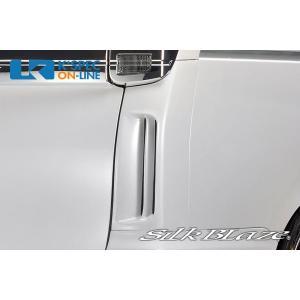 トヨタ【80系ヴォクシー】SilkBlaze GLANZEN リアコーナーダクトパネル【未塗装】_[GL-80VO-RCD] kspec