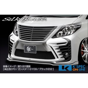 トヨタ【20系アルファード[S] 後期】SilkBlaze GLANZEN 鎧 フロントバンパー【未塗装】_[GL-AL-FB]|kspec