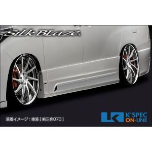 トヨタ【20系アルファード[S] 後期】SilkBlaze GLANZEN 鎧 サイドステップ【未塗装】_[GL-AL-SS]|kspec
