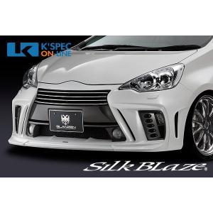 SilkBlaze GLANZEN フロントバンパー【未塗装】10系アクア_[GL-AQUA-FB]|kspec