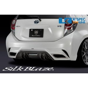 SilkBlaze GLANZEN リアバンパー バックフォグなし【未塗装】10系アクア_[GL-AQUA-RB]|kspec