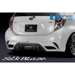 SilkBlaze GLANZEN リアバンパー バックフォグなし【純正色塗装】10系アクア_[GL-AQUA-RB-c]|kspec