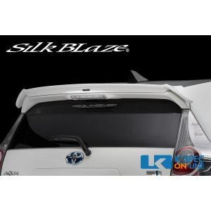 SilkBlaze GLANZEN リアウイング【純正色塗装】10系アクア_[GL-AQUA-RW-c]|kspec
