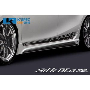 SilkBlaze GLANZEN サイドステップ【未塗装】10系アクア_[GL-AQUA-SS]|kspec