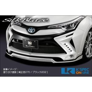 トヨタ【C-HR】SilkBlaze GLANZEN フロントバンパー[単色塗装]_[GL-CHR-FB-1c]|kspec