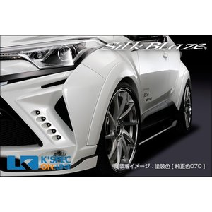 トヨタ【C-HR】SilkBlaze GLANZEN オーバーフェンダー[未塗装]_[GL-CHR-OF]|kspec