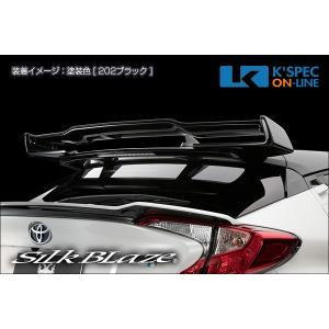 トヨタ【C-HR】SilkBlaze GLANZEN リアウイング/WETカーボン[クリア塗装]_[GL-CHR-RWC]|kspec