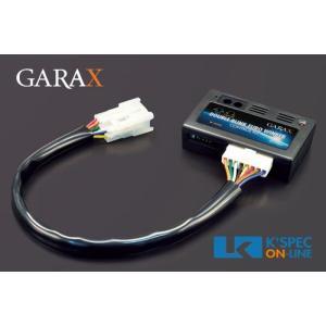 [販売終了]GARAX ダブルブリンクユーロウィンカーコントロールキット_[GL-OP-WBK]|kspec