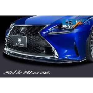 レクサス【RC [F SPORT]】SilkBlaze GLANZEN フロントスポイラー【WETカーボンタイプ】_[GL-RCF-FSWC]|kspec