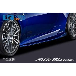 レクサス【RC [F SPORT]】SilkBlaze GLANZEN サイドステップ【単色塗装】_[GL-RCF-SS-c]|kspec