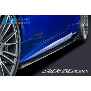 レクサス【RC [F SPORT]】SilkBlaze GLANZEN サイドステップ【WETカーボンタイプ】_[GL-RCF-SSWC]|kspec