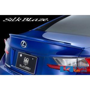 レクサス【RC [F SPORT]】SilkBlaze GLANZEN トランクスポイラー【未塗装】_[GL-RCF-TS]|kspec